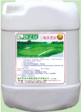 土壤渗透剂